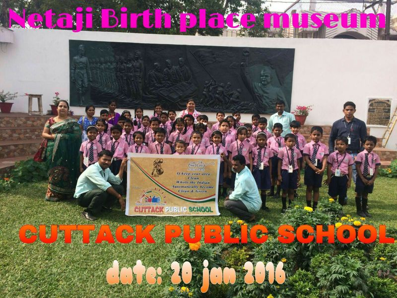 Study Tour to Birth place of Subhash Chandra Bose Museum